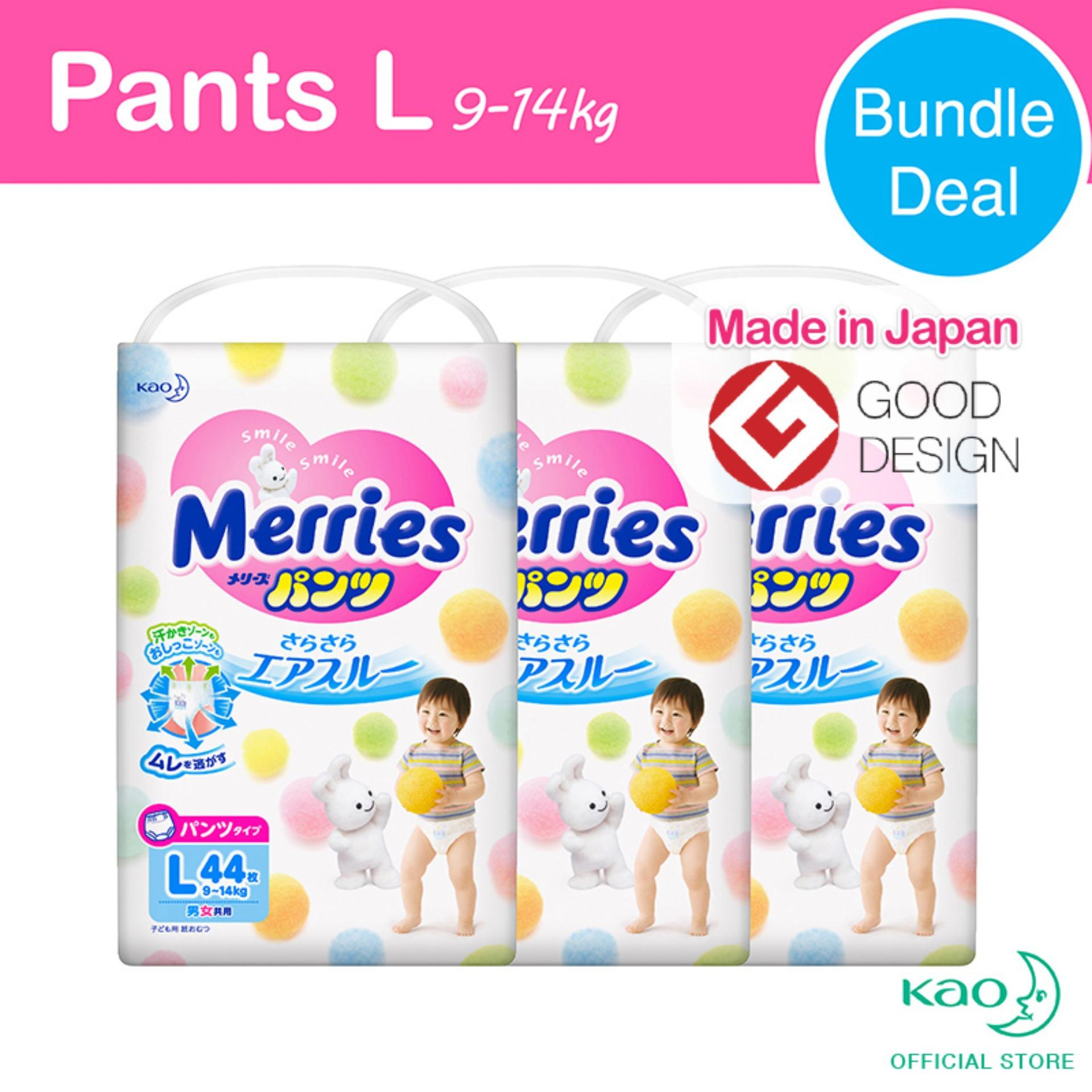 Merries Walker Pants Super Jumbo L44S X 3 Packs 9 14 Kg Coupon Code