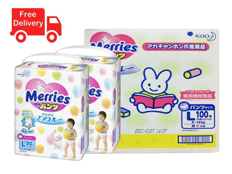 Sale Merries Japan Domestic Version Walker Pant L50 2 Giant Pack Merries Branded