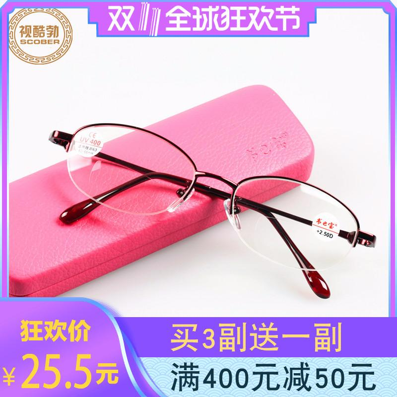 5855551e63b Far Dual Purpose Presbyopic Glasses Men Intelligent Double-mercerized  Cotton Presbyopia Glasses Fashion Half-