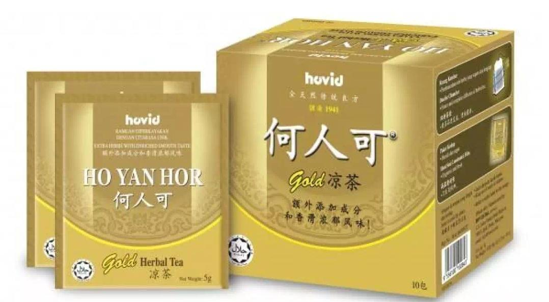 Ho Yan Hor Gold Tea By S Health & Wealth.