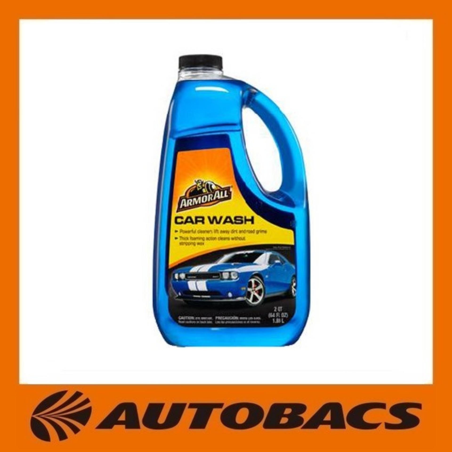 Sale Armor All Car Wash Concentrated 1 89L Armorall Online