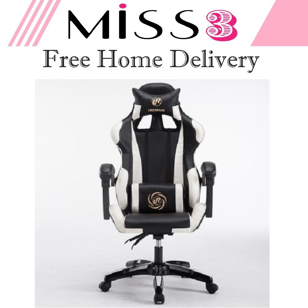 Gaming Chair - Nylon Caster Support