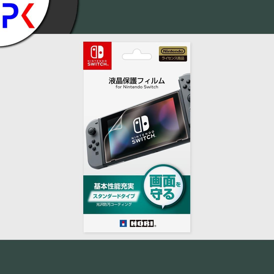 Hori Nintendo Switch Lcd Protective Film Hori Cheap On Singapore