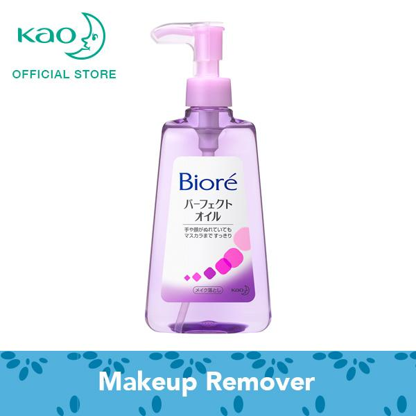 Cheapest Biore Cleansing Oil 150Ml Online