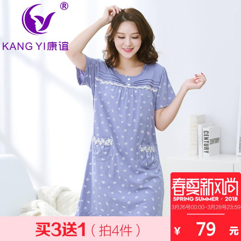 The Hong Kong Kang friendship woman's pajama spring summer comfort loosens whole cottonses to sleep skirt female lace the lady's pure cotton sex appeal sleep skirt - intl
