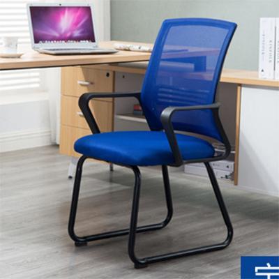Clerk Chair V2 - Office chair