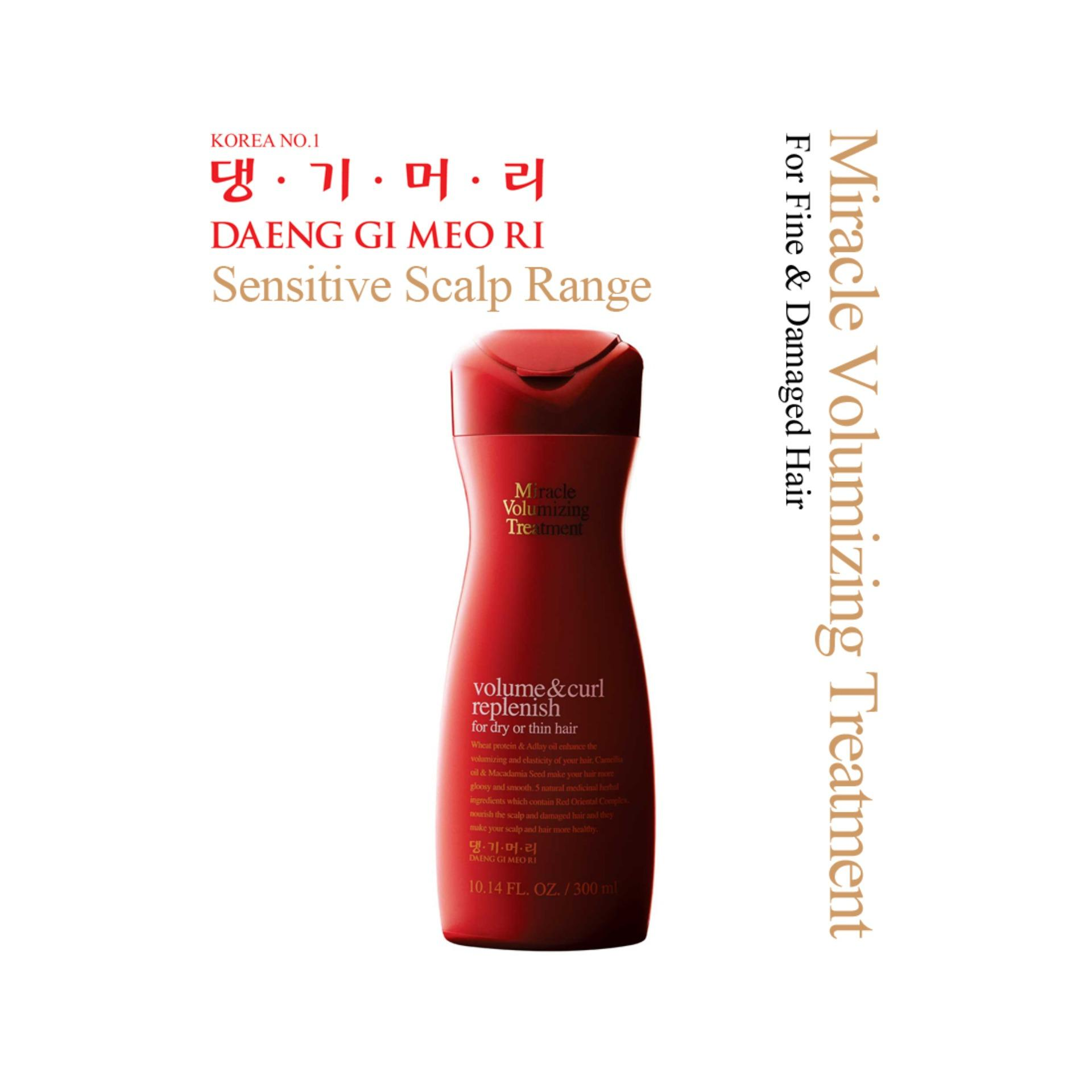Price Daeng Gi Meo Ri Miracle Volumizing Treatment 300Ml Daeng Gi Meo Ri Original