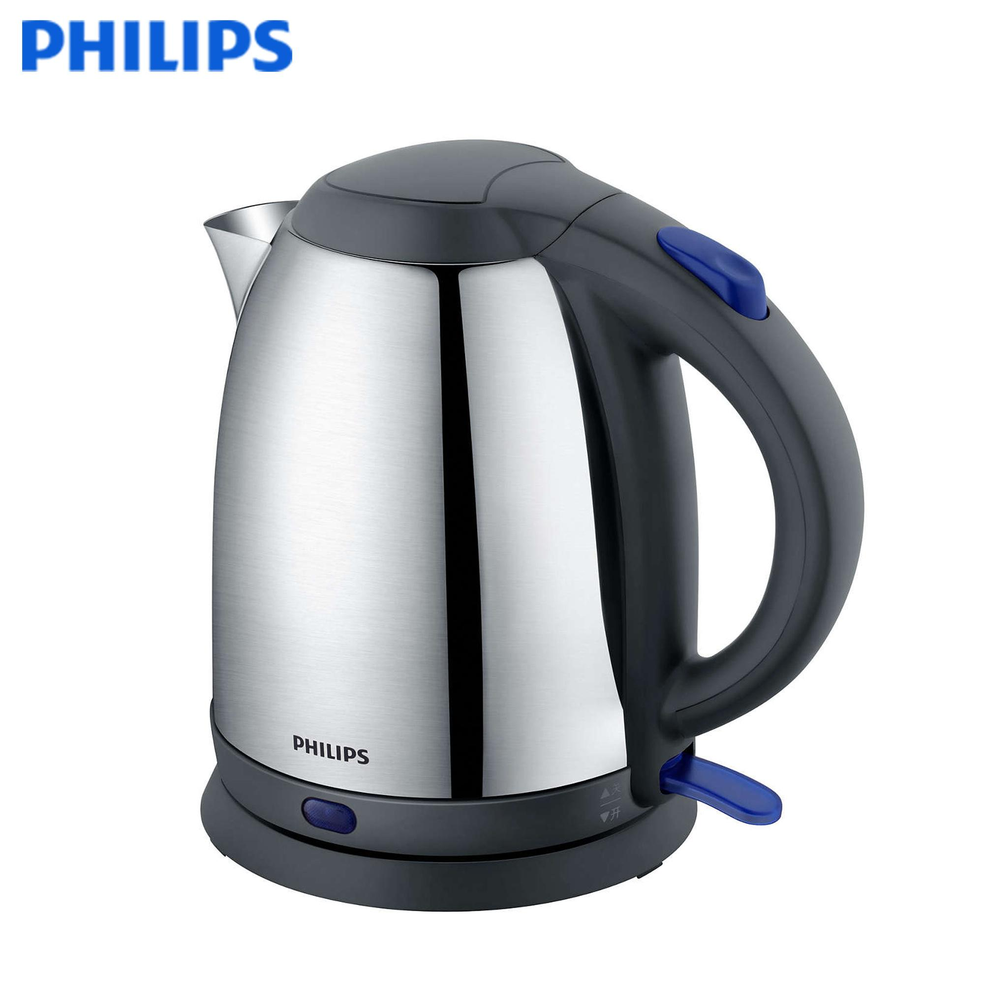 Buy Philips Daily Collection Kettle 1 5L Hd9306 9313 Philips Online