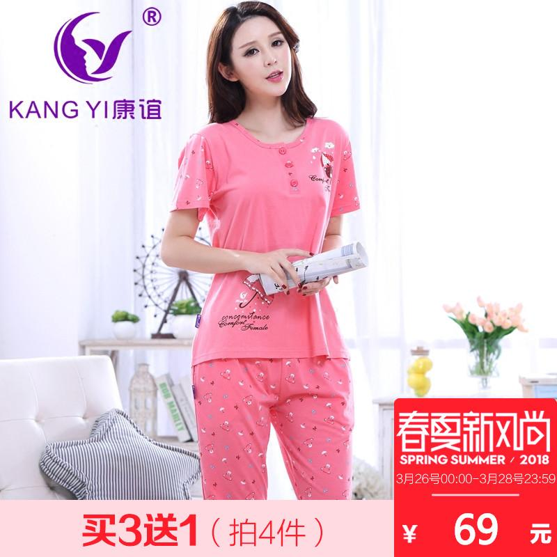 Summer of friendship of Hong Kong Kang lady's pajama female pure cotton new style of short sleeve five cent the trousers pajama whole cotton house clothes female suit - intl