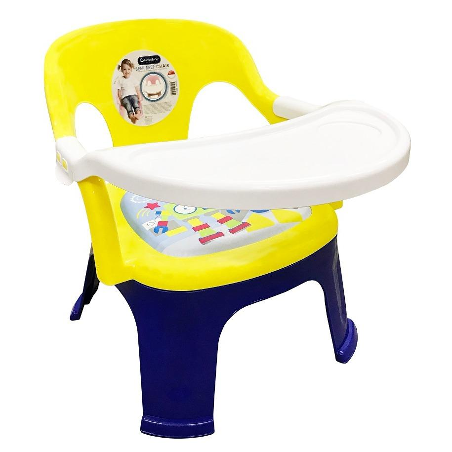 Brand New Lucky Baby® 595251 Beep Beep Baby Chair Robot