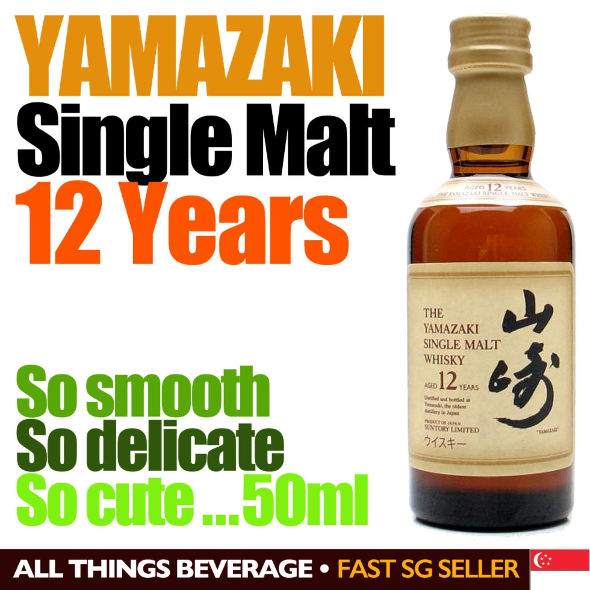 Yamazaki 12 Years 50Ml Cheapest In Sg On Line