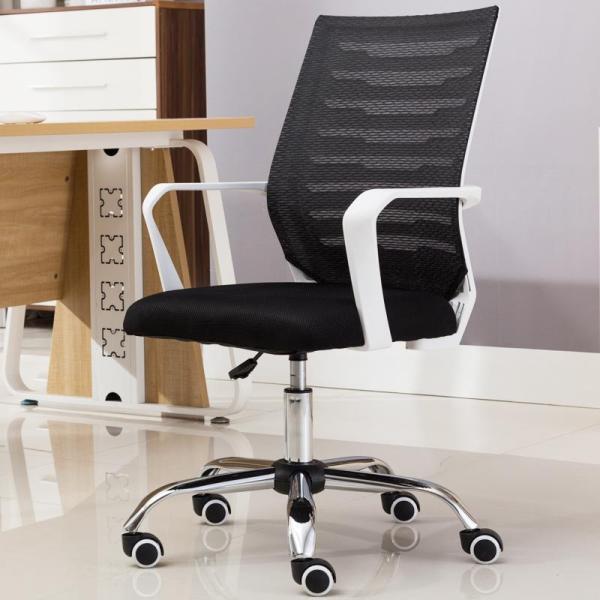 2018 Modern Ergonomic Mesh Office Chair! Best Buy For Home / Office / Study ! Singapore