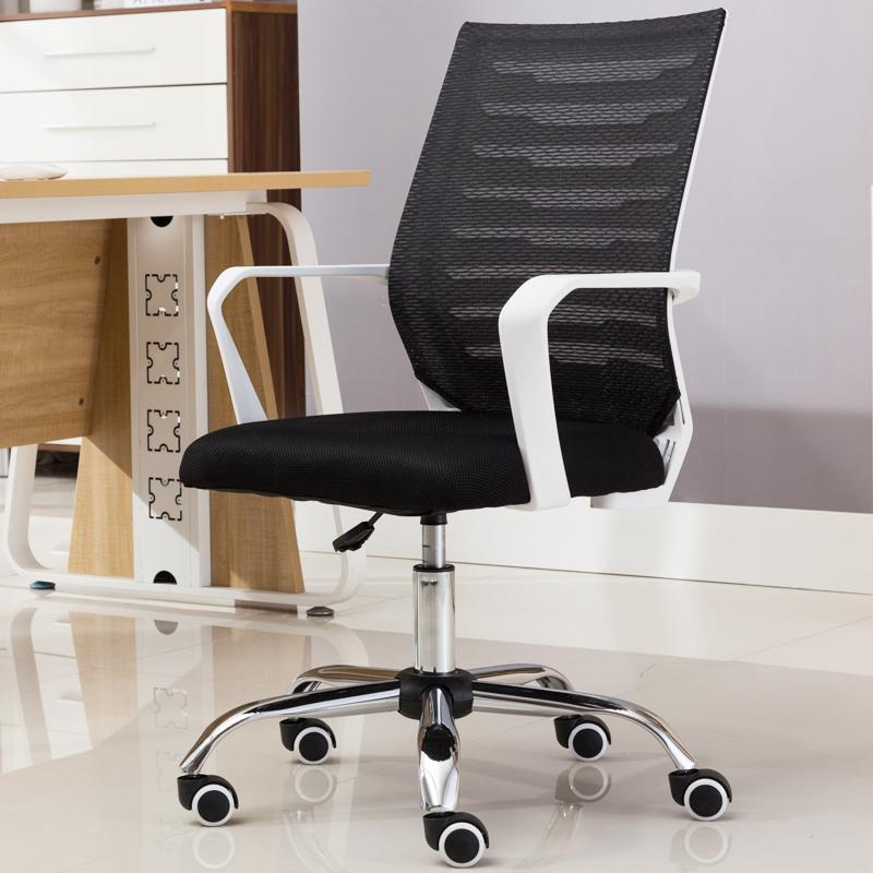 2018 Modern Ergonomic Mesh Office Chair! Best Buy For Home / Office / Study ! Singapore