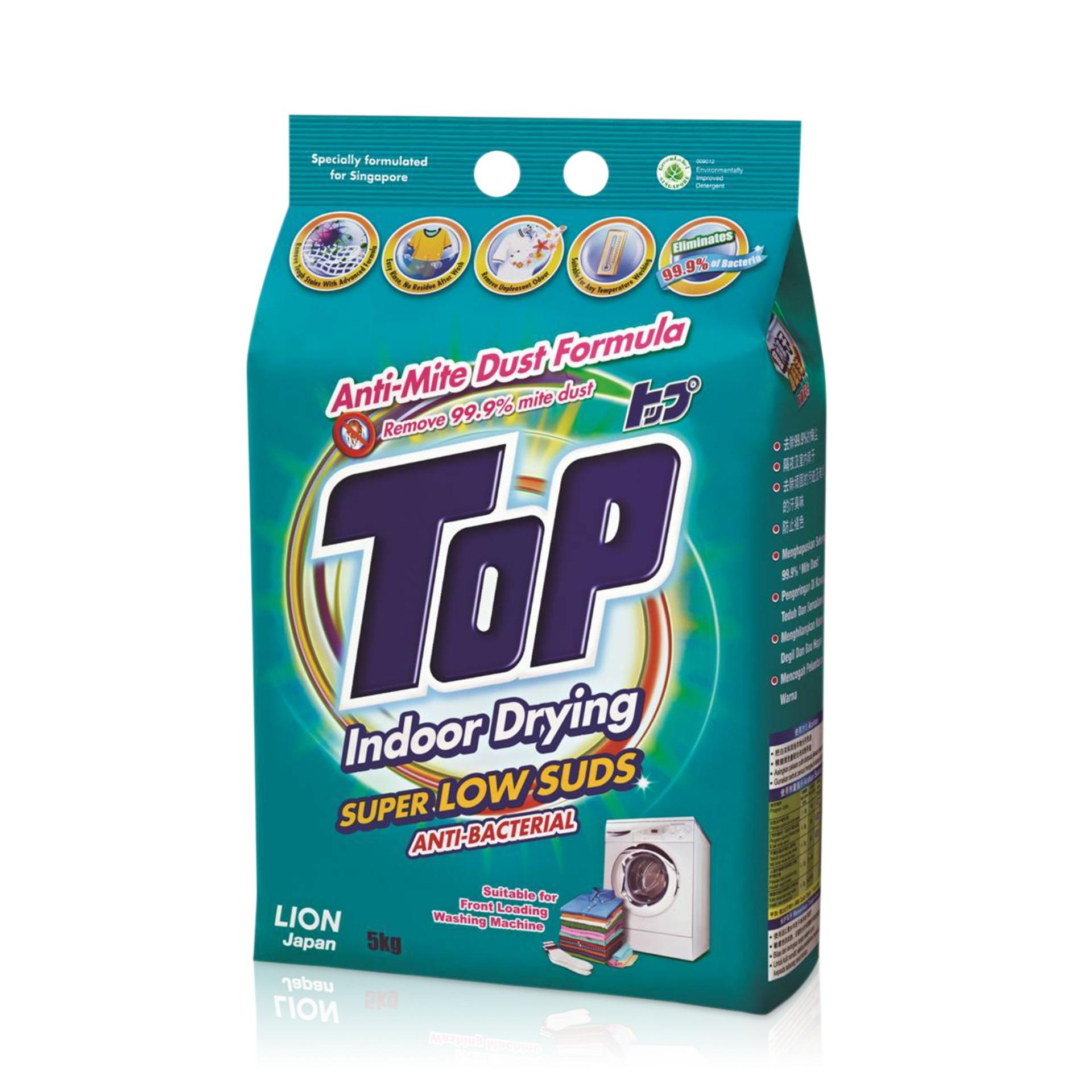 Sale Top Detergent Anti Mite Dust Super Low Suds Anti Bacterial 5Kg Online On Singapore