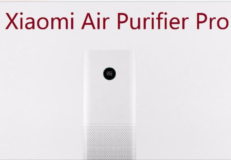 Xiaomi Air Purifier Pro OLED Display Screen Laser Particle Sensor 500m3/h Particulate Matter CADR Singapore