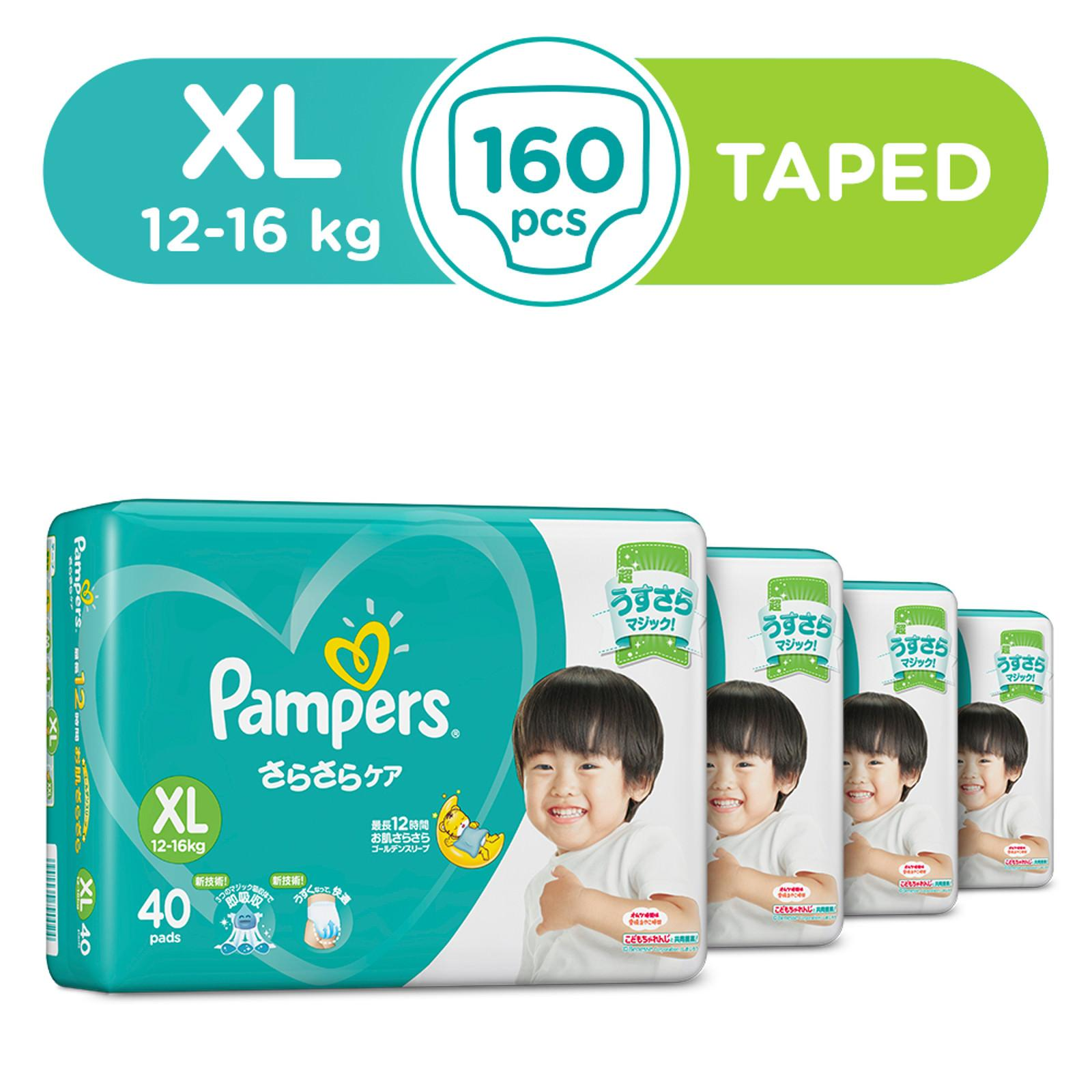 Buy Pampers Baby Dry Diapers Xl 40S 12 16Kg X 4 Packs Online Singapore