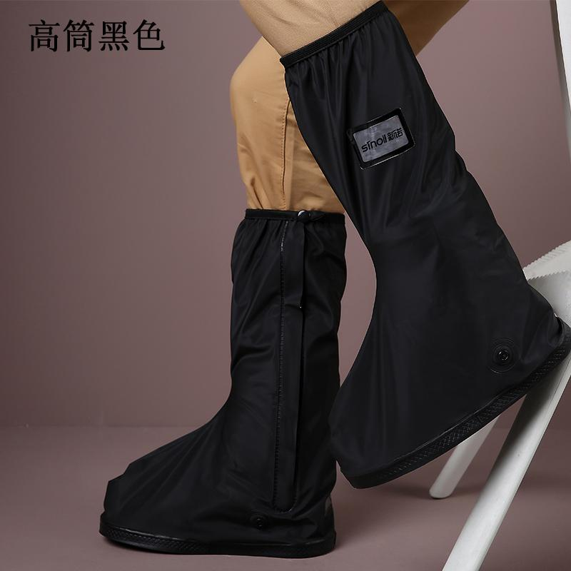 For Sale Sinoll Non Slip Padded Wear Resistant Anti High Top Rain Boots Shoe Cover