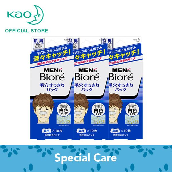 Price Men S Biore Pore Pack 10S X3 Biore Singapore