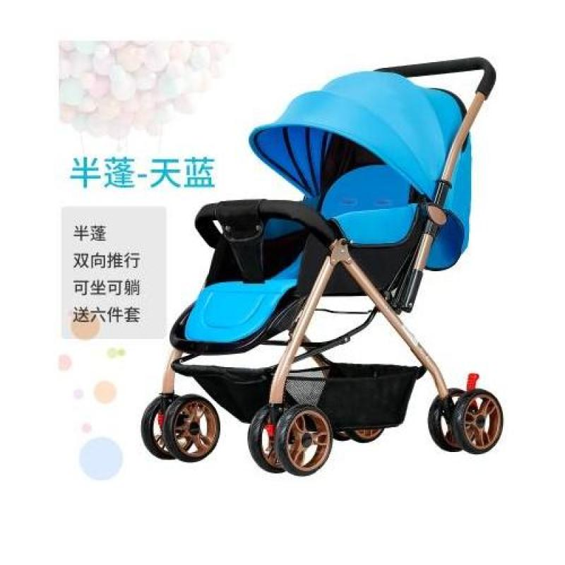 RC-Baby&kids 2018 Economic Mini Model Gold Suspension Frame Two-Way Reversible Back Adjustable High Quality Six Wheels Design Portable Baby Carriage Stroller (Sky Blue) Singapore