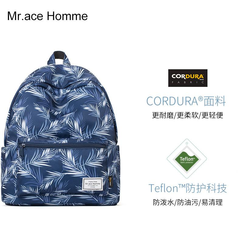 Price Comparison For Mr Ace Homme Trend New Bags Shoes Printed Backpack