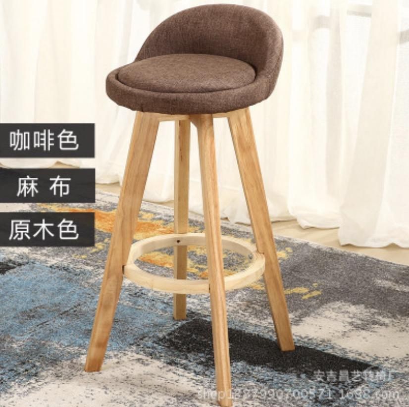 Olivella Chair Stools ( Fabric )  (Bar Stools)