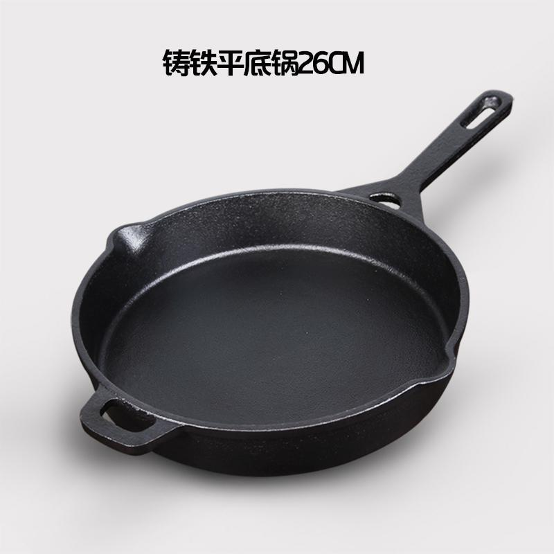 Wholesale 26 Cm Paintcoat Household Thickened Cast Iron Pan Flat Bottom Pot