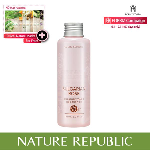 Top 10 Nature Republic Bulgarian Rose Moisture Toner