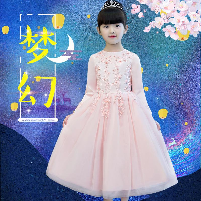 Buy Sell Cheapest Gaun Pengantin Kecil Best Quality Product Deals