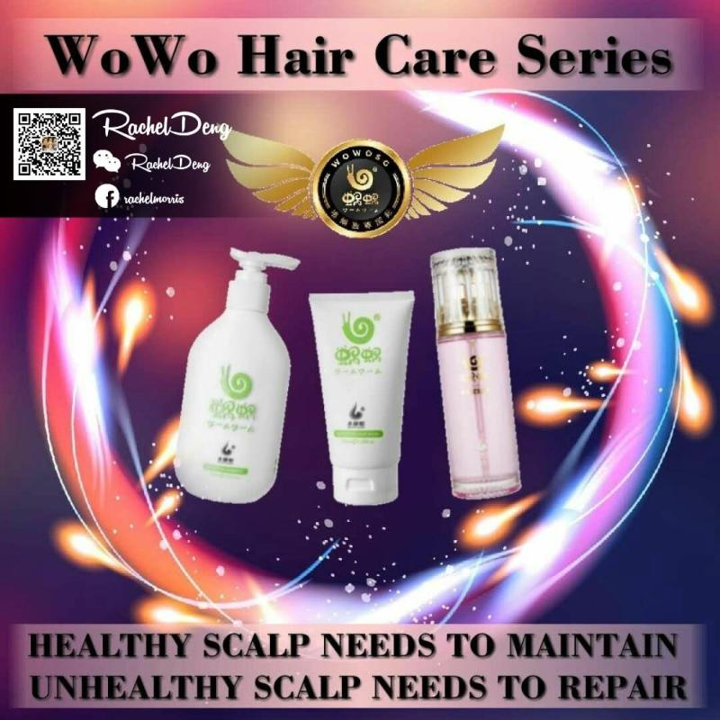 Buy Wowo Pure Ginger Shampoo Full Set *With Mystery Gift!* Singapore