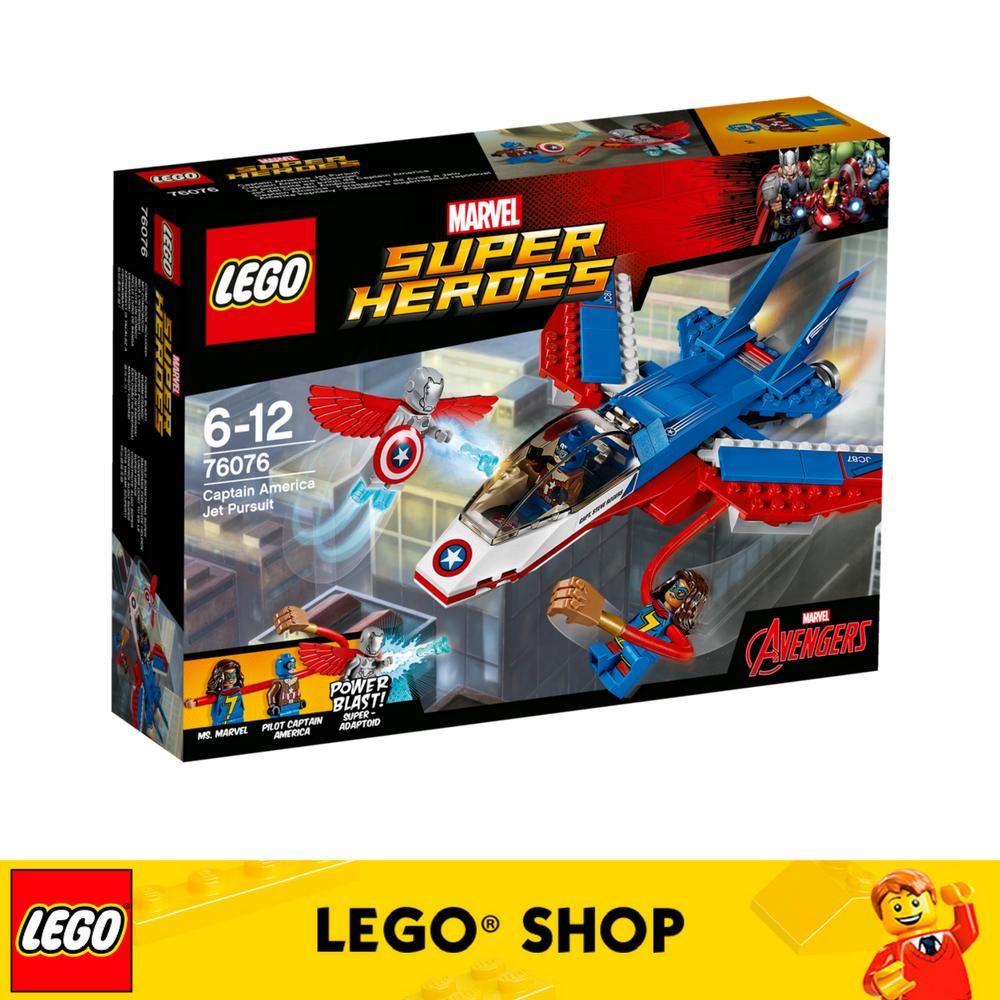 Get Cheap Lego® Super Heroes Captain America Jet Pursuit 76076
