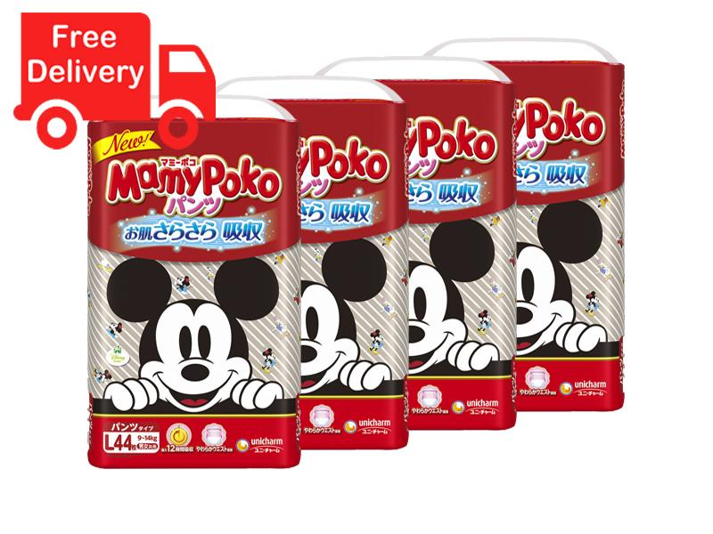 Review Mamypoko New Disney Pant L44 4 Packs On Singapore