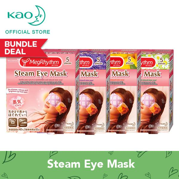 Price Megrhythm Steam Eye Mask Unscented 5P Lavender Sage 5P Chamomile Ginger 5P Ripe Citrus 5P Online Singapore