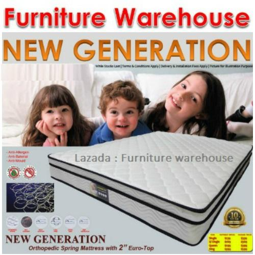 Buy Fw New Generation 9Inch Spring Mattress Queen Online Singapore