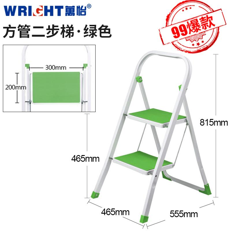 Household Ladder Iron And Steel Ladder Two-Step Folding Times Ladder Children the Chair Dual Purpose Chairs And Stools Trestle Ladder jiao ta deng