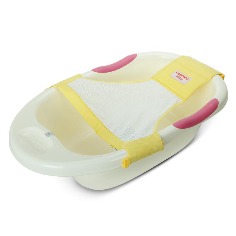 Top Rated Howawa Infant Baby Bath