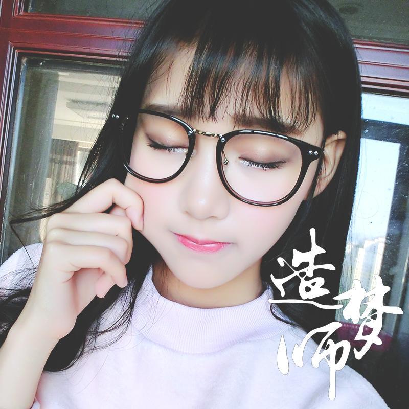 ... Gaya Korea Retro wajah bulat bingkai kacamata wanita bingkai besar  netral Wajah Besar tidak berderajat Bingkai ... c380ac698d