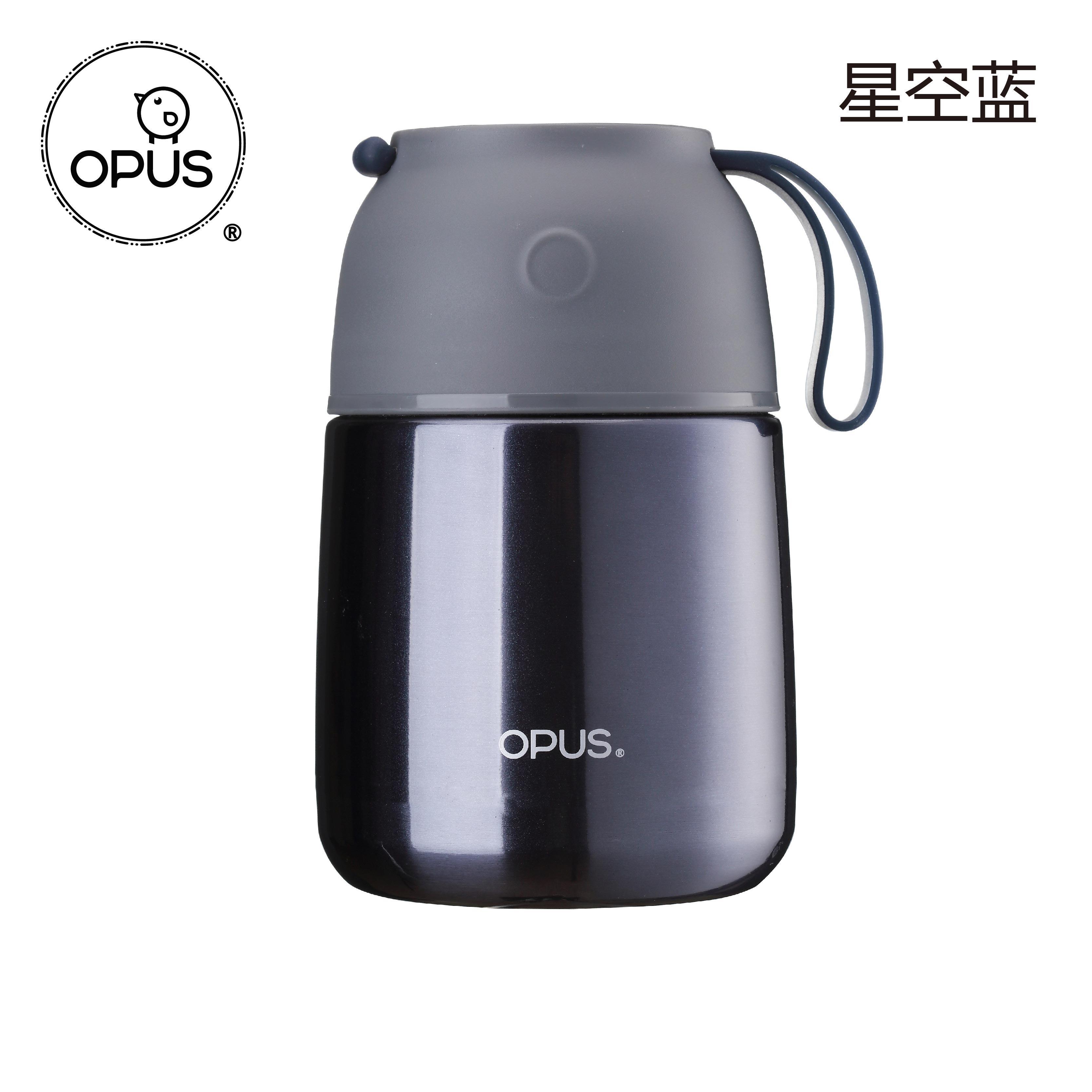 Opus Stainless Steel Beaker Braised Beaker Stewing Pot Discount Code