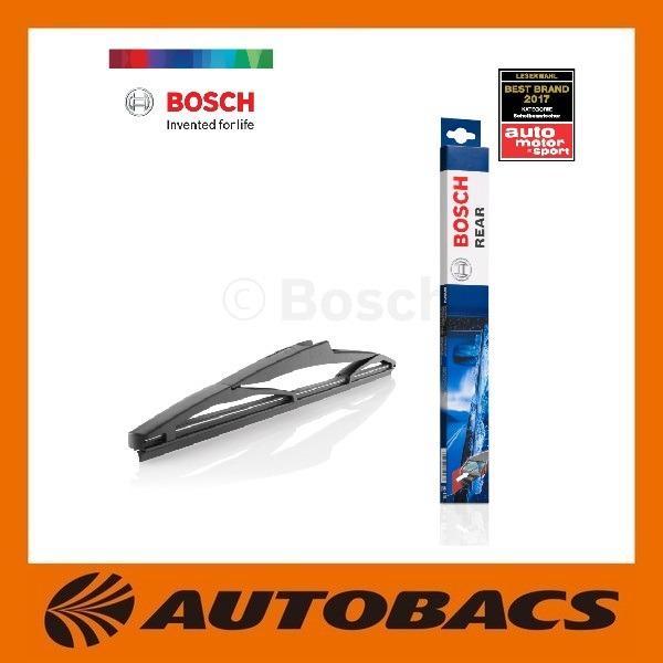 Bosch Rear Wiper Blades H250 10inch