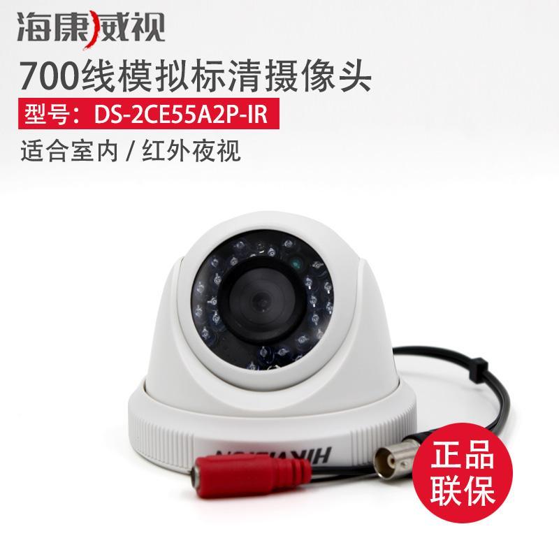 HIKVISION Kamera Ds-2ce55a2p-ir Garis Inframerah Kamera Analog Hd/definisi Tinggi