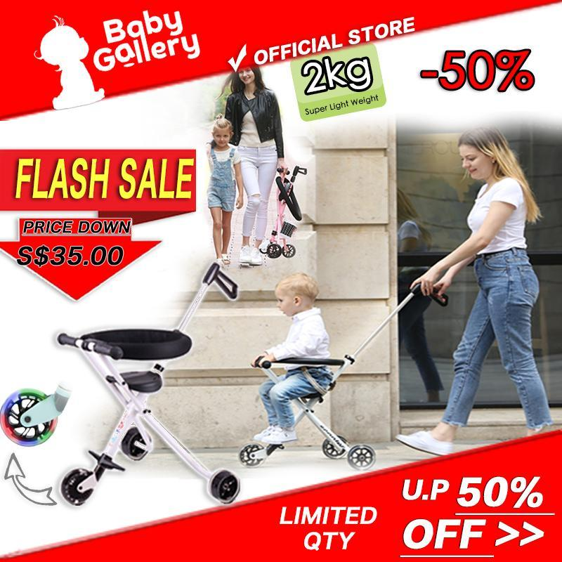 Carefree kids stroller Singapore