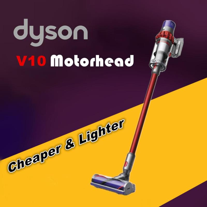 Dyson Cyclone V10 Motorhead Lightweight Cordless Stick Vacuum Cleaner Singapore