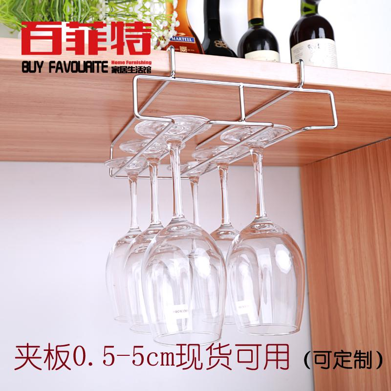 Price Hanging Glass Stainless Steel European Goblet Rack Wine Cup Holder On China