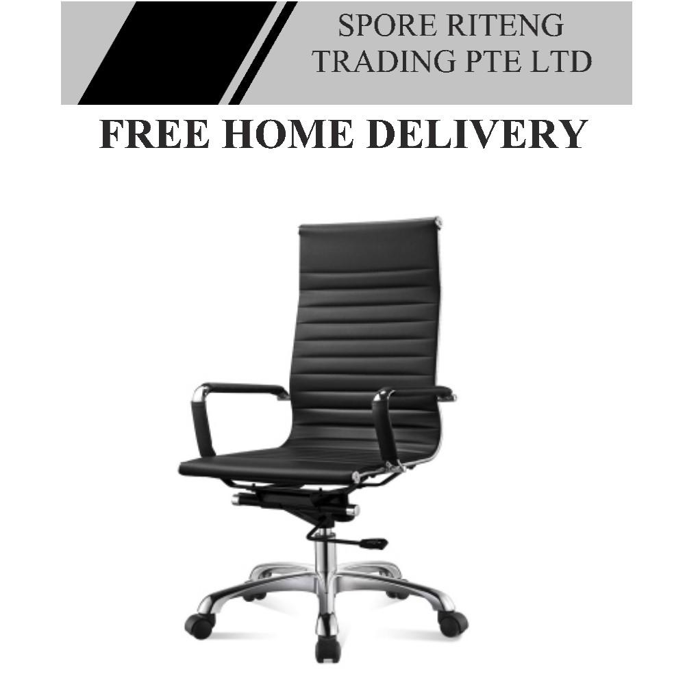 Modem High Back Office Chair - PU Singapore
