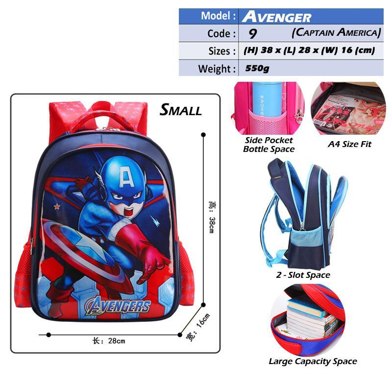 Latest Children School Bag