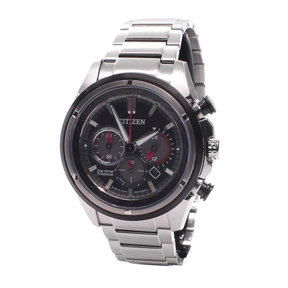 Buy Citizen Watch Eco Drive Chronograph Silver Titanium Case Titanium Bracelet Mens Ca4241 55E Online