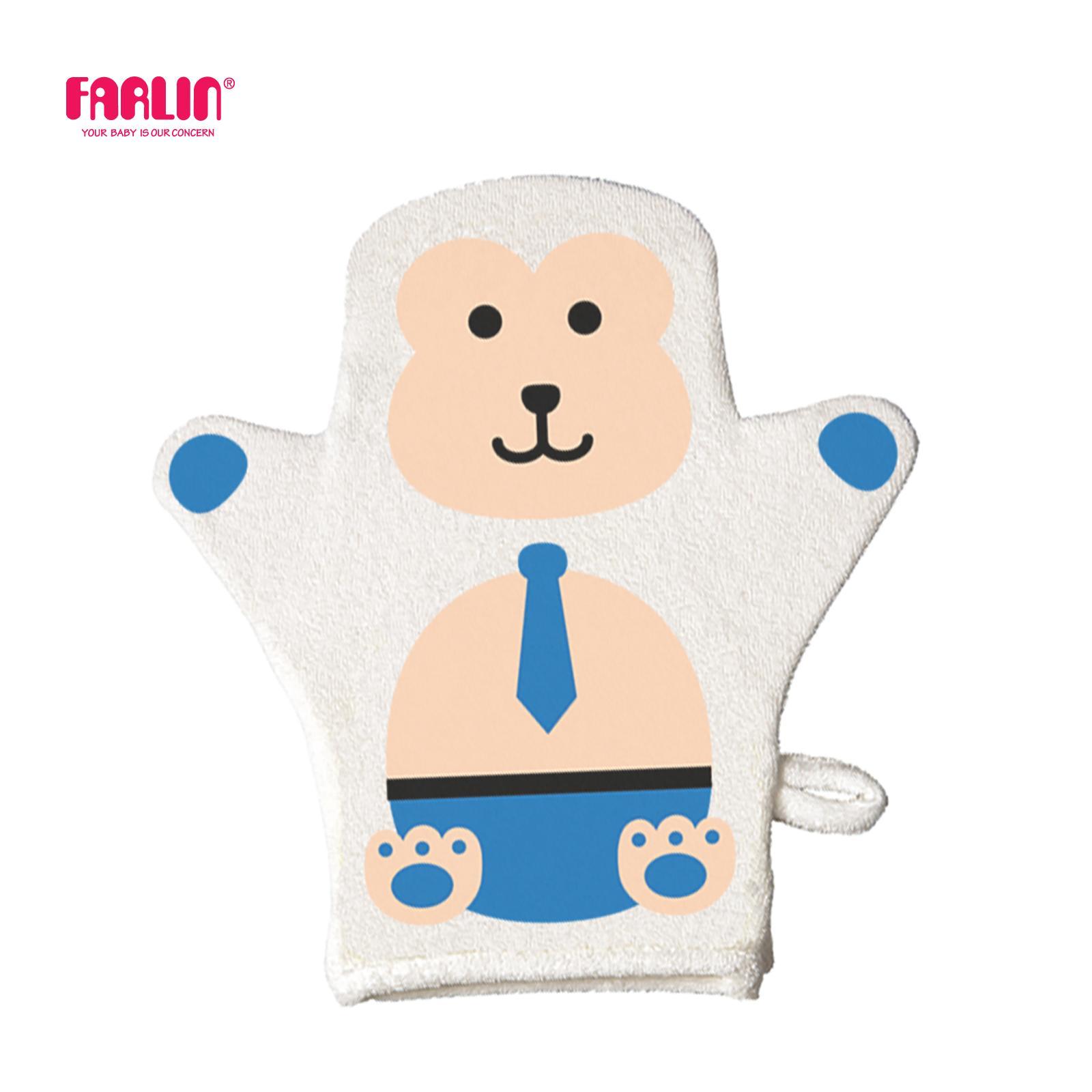 Farlin Wash Mitten 100% Terry Cloth