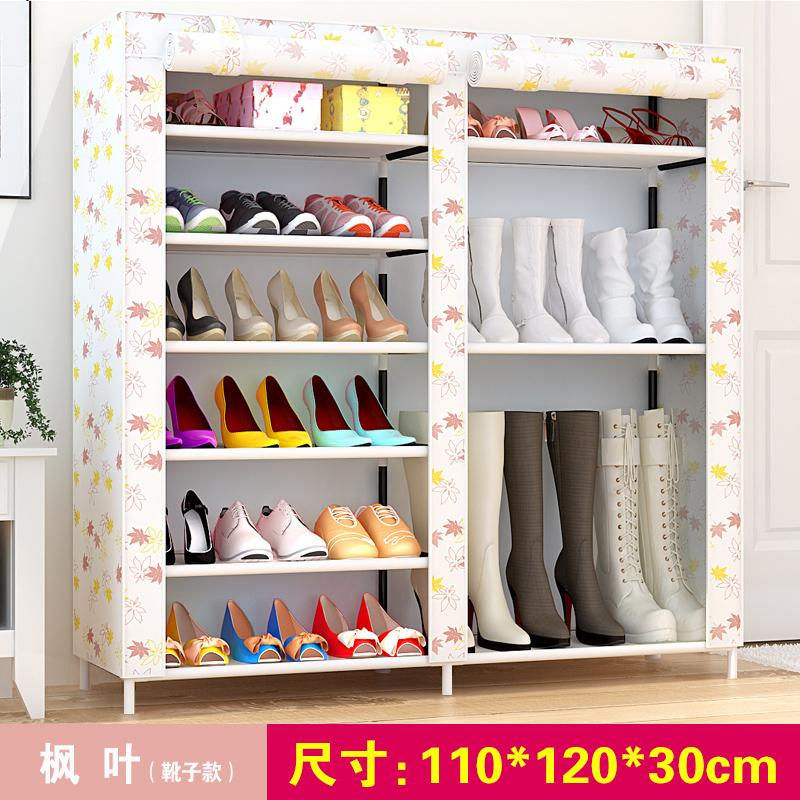 Multilayer simple home economy shoe cabinet shoe rack