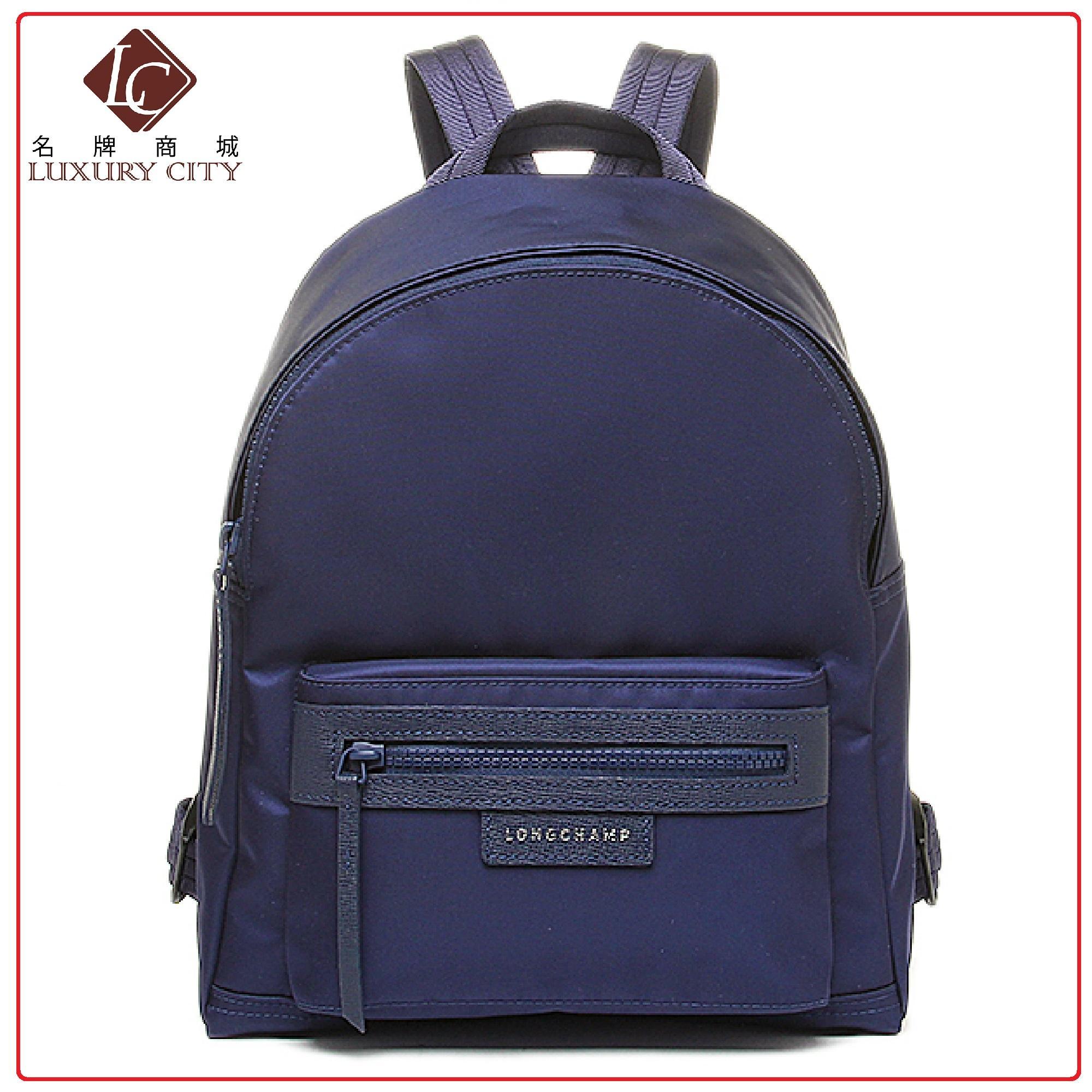 eac9339da210 Longchamp Le Pliage Travel Bag Singapore