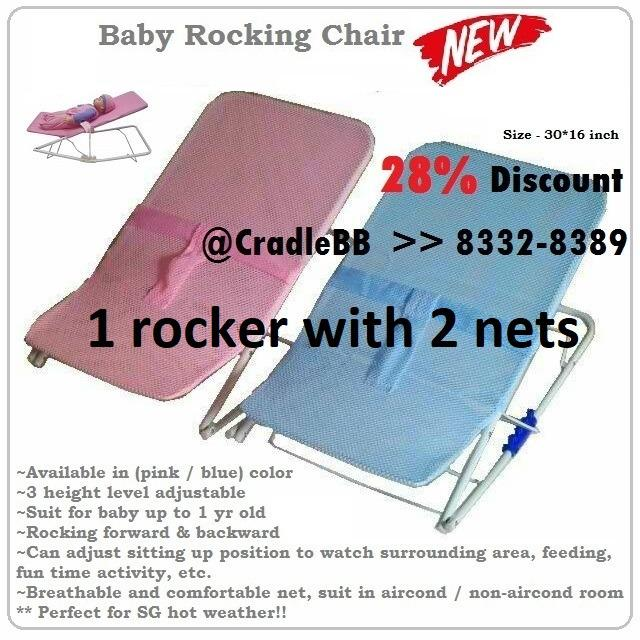 Sale Rocker Chair With 2 Netting Pink Blue Mesh Chair Bouncer Chair Oem Original