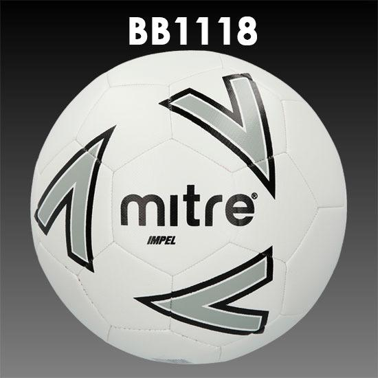 Price Mitre 2018 Mitre Impel Training Soccer Ball Size 5 Online Singapore